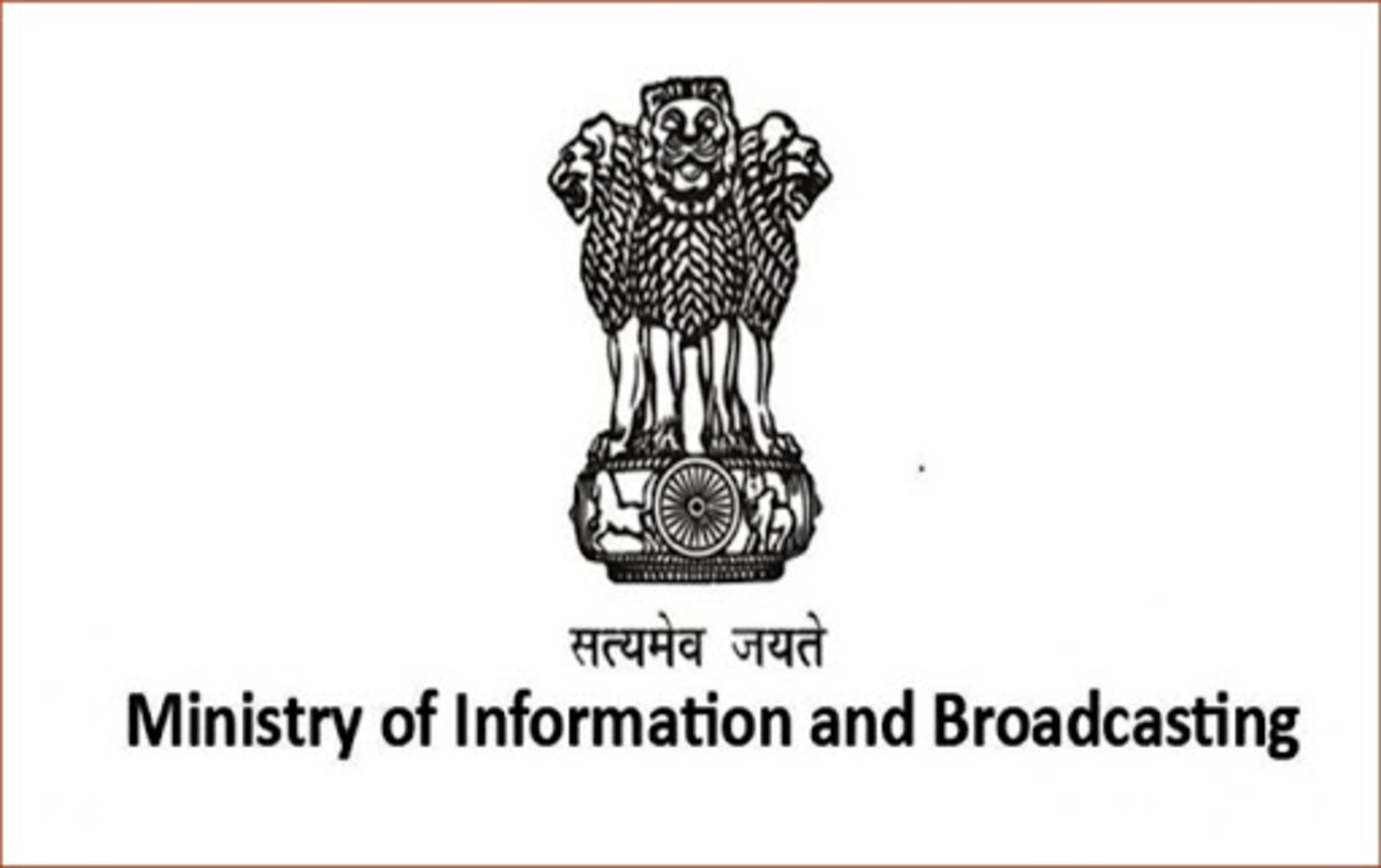 Ministry of I&B Held a Meeting to Discuss Online Gaming TV Ads